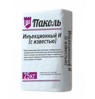 Паколь Инъекционный с известью (инъекционный ремонтный состав)