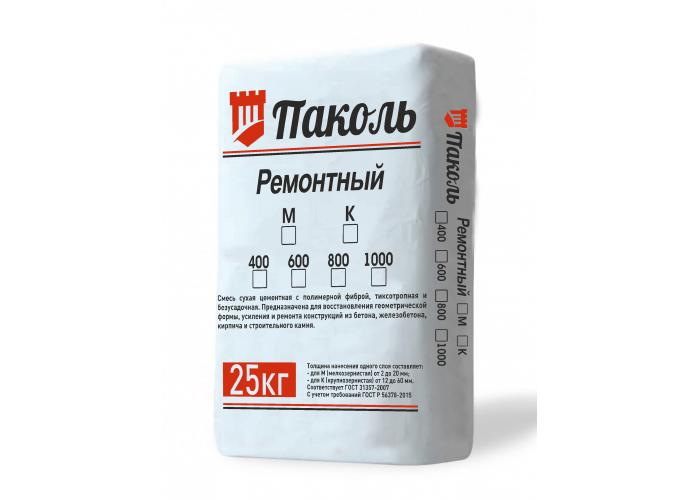Паколь Ремонтный 1000К (тиксотропный ремонтный состав)