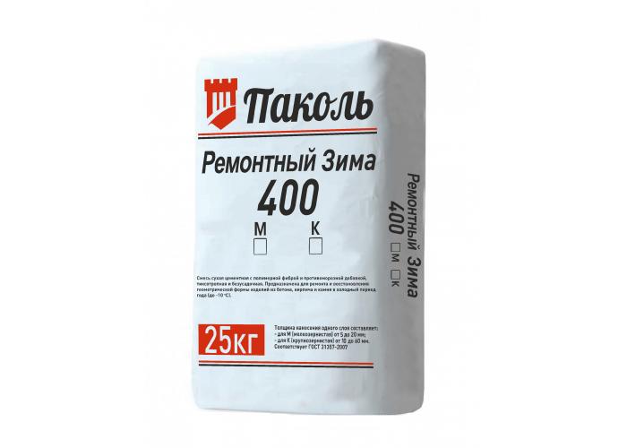 Паколь Ремонтный 400К Зима (тиксотропный ремонтный состав)