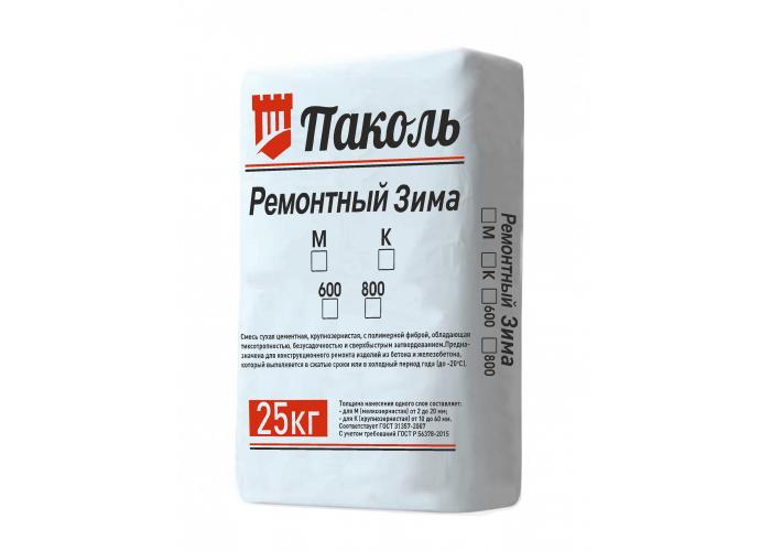 Паколь Ремонтный 800 Зима (тиксотропный ремонтный состав)