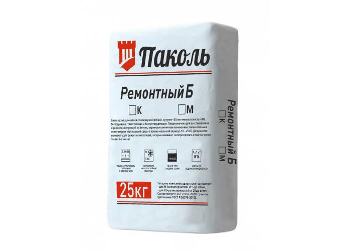 Паколь Ремонтный БМ (тиксотропный ремонтный состав)