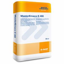 MasterEmaco S 466 (наливной ремонтный состав)