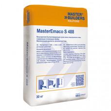 MasterEmaco S 488 (тиксотропный ремонтный состав)