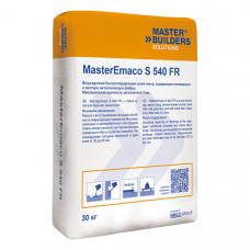 MasterEmaco S 540 FR (наливной ремонтный состав)