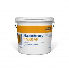 MasterEmaco P 5000 AP (защитный состав с ингибитором коррозии)