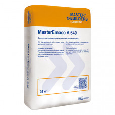 MasterEmaco A 640 (инъекционный ремонтный состав)
