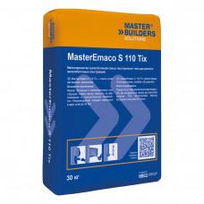 MasterEmaco S110 TIX (тиксотропный ремонтный состав)