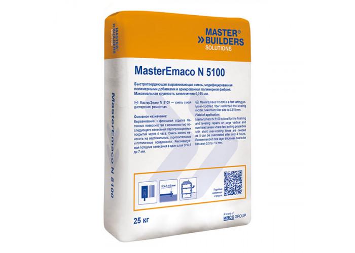 MasterEmaco N 5100 (тиксотропный ремонтный состав)