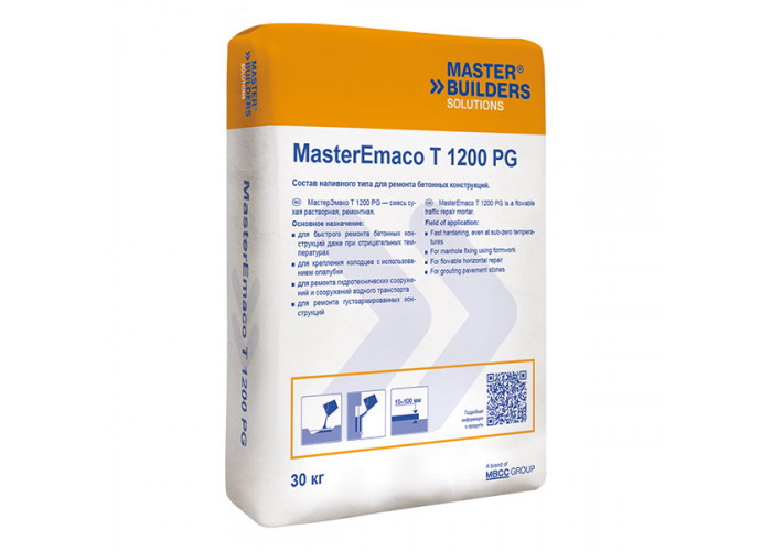 MasterEmaco T 1200 PG  W (наливной ремонтный состав)
