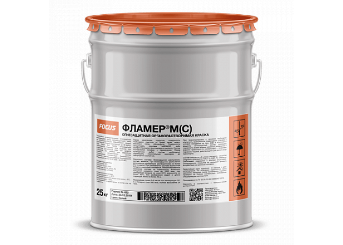 ФЛАМЕР®М(C) огнезащитная краска для металлоконструкций