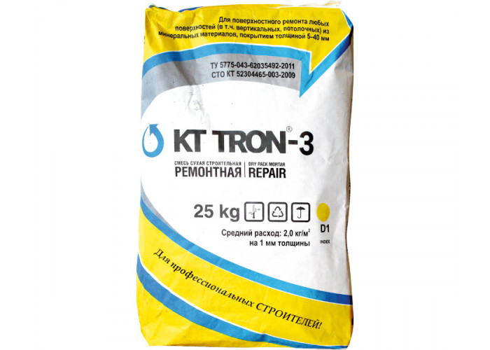 КТтрон-3 (тиксотропный ремонтный состав)