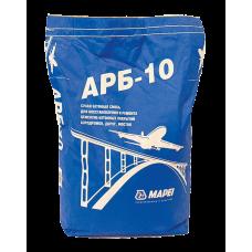 Mapei ARB-10 (наливной ремонтный состав при динамических нагрузках)