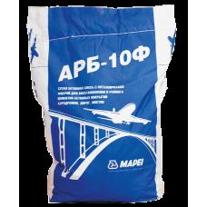 Mapei ARB-10F (наливной ремонтный состав при динамических нагрузках)