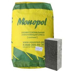MONOPOL TOP 100 - Топпинг упрочнитель для пола, Кварц, Цвет: натуральный
