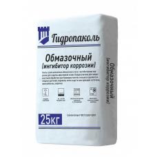 Гидропаколь Обмазочный ингибитор коррозии (обмазочный защитный состав)