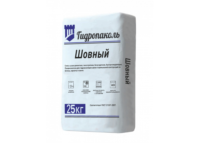 Гидропаколь Шовный (герметизирующий ремонтный состав)