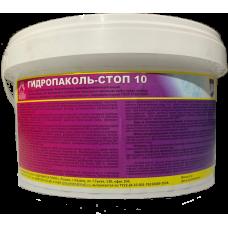 Гидропаколь Стоп 10 (ликвидация активных протечек)