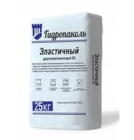 Гидропаколь Эластичный двухкомпонентный 50 (эластичный защитный состав)