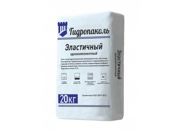 Гидропаколь Эластичный однокомпонентный (эластичный защитный состав)