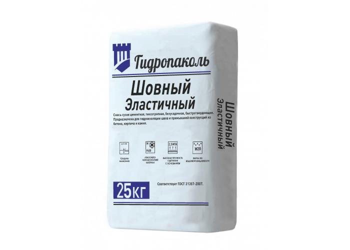 Гидропаколь Шовный эластичный (герметизирующий эластичный ремонтный состав)