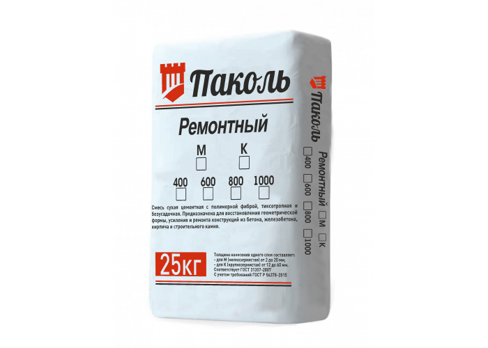 Паколь Ремонтный 600КС (тиксотропный ремонтный состав)