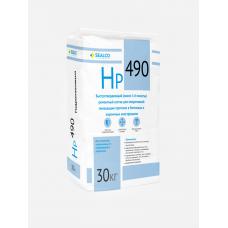 Sealco HP-490 (гидроизоляционная ремонтная смесь)