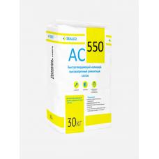 Sealco AC-550 (наливной состав для цементации оборудования)